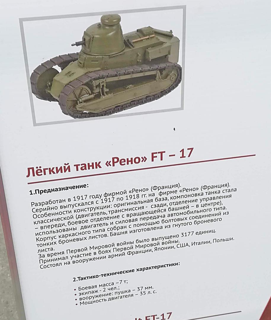 """МЕЖДУНАРОДНЫЙ ФОРУМ """"АРМИЯ-2020», изображение №88"""