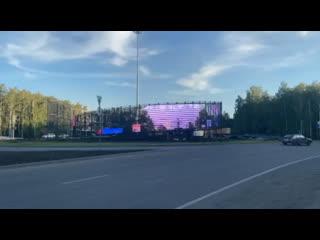На выезде из Челябинска появился медиа-экран