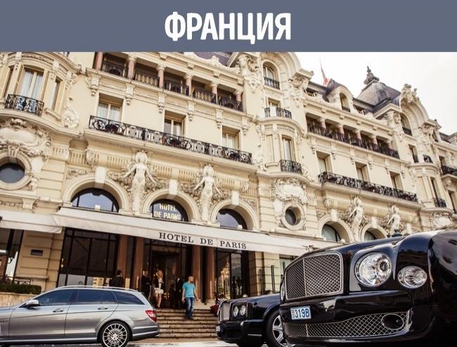 Что на самом деле означают звезды отелей в разных странах, изображение №6