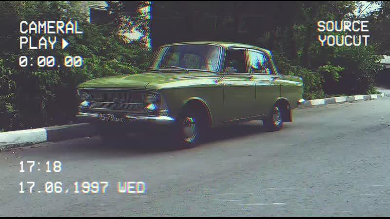 ИЖ 412 1975 Амазон mp4