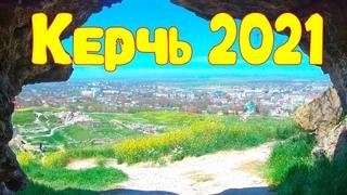 Керчь 2021 / Крымский мост, Керченский пролив, гора Митридат, Достопримечательности Керчи. Крым 2021