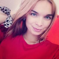 Личная фотография Ксении Павлишиной