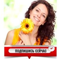 Женское счастье |Рецепты|Лайфхаки