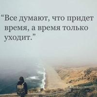 Фотография Дамира Серікбаева ВКонтакте