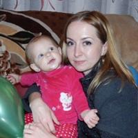 Фотография страницы Марты Коширець ВКонтакте