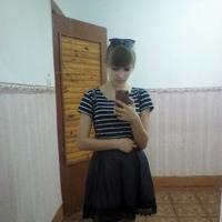 Фотография страницы Лєны Дарчик ВКонтакте