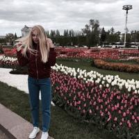 Фотография профиля Кристины Андреевой ВКонтакте