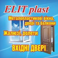 Личная фотография Elit-Plast Elit-Plast
