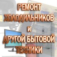 МихаилМихайлович