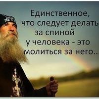 Фотография Александра Щербакова ВКонтакте