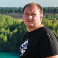 Фотограф Губанов Иван