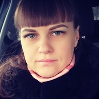 Светлана Бондаренко, 223 подписчиков