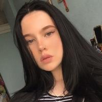 Арина Малыгина
