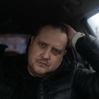 Стилист Яковлев Дмитрий