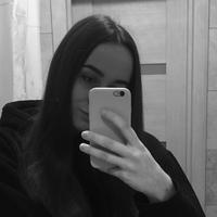 Фотография анкеты Юлии Качкиной ВКонтакте