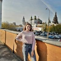 Аня Кузнецова