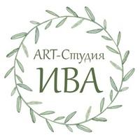 "Логотип Art-студия ""ИВА"" творчество для души"