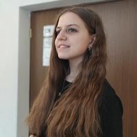 Полина Логинова