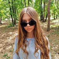 Фотография профиля Александры Шавловой ВКонтакте