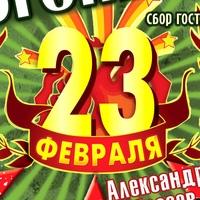 Шоу с Огоньком (Дискотека СССР)