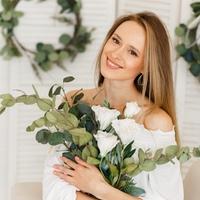 Фотограф Кузнецова Маша