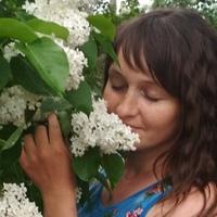 Фотография Линны Гавриловой ВКонтакте