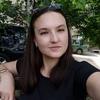 Анастасия Волошина