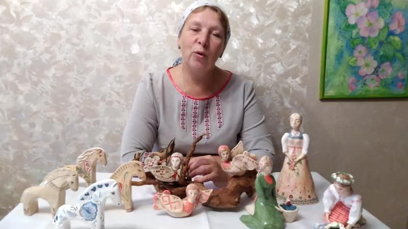 Башкирия Громова Лариса Анатольевна