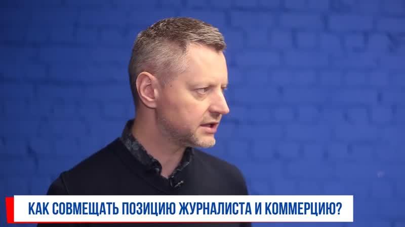 Алексей Пивоваров дал интервью в Нижнем Новгороде