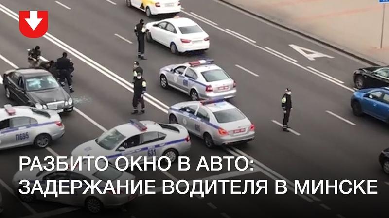 Задержание водителя на проспекте Независимости