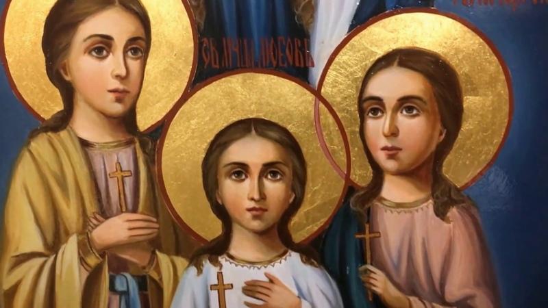 Икона Вера Надежда Любовь и Мать их София масло