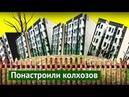 Белгород хотели новую жизнь, а получились хрущёвки