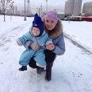 Фотоальбом человека Елены Истоминой
