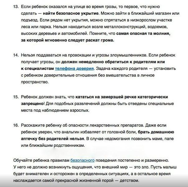 Фото №456256806 со страницы Ксении Костиенко