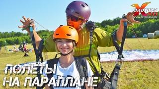 Полеты на параплане с инструктором в Калужской области! Летает - Сидорова Дарья!