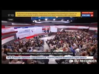 Владимир Путин ответил на вопрос о Шиесе