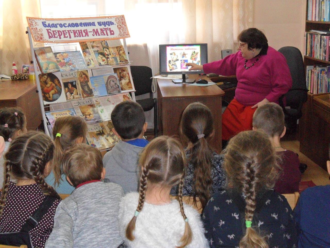 донецкая республиканская библиотека для детей, отдел искусств, с библиотекой интересно, день матери, детям обо всем на свете