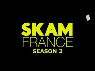 SKAM FRANCE 2. Trailer. / Второй сезон. Трейлер.  (рус. суб)