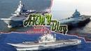 АДМИРАЛ КУЗНЕЦОВ vs ЛЯОНИН vs VIKRAMADITYA. Битва Авианосцев [✪] ВМФ России China's and Indian Navy