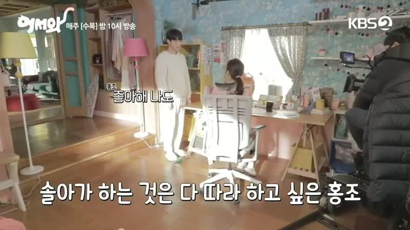 Шин Е Ын учит Ким Мён Су делать маску Добро пожаловать Мяу таинственный парень Meow The Secret Boy Welcome