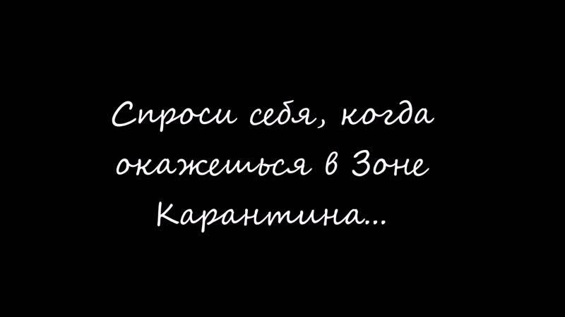НРИ Мураньи. Новая Москва Видео-анонс. (18)