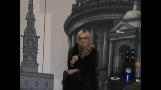 Литературный Салон Аллы Анатольевны Россинской 12 июня 2017 г  Санкт Петербург ч