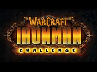 World of Warcraft Ironman Challenge Enhancement Shaman Draenei (RU) #1 1-16 lvl
