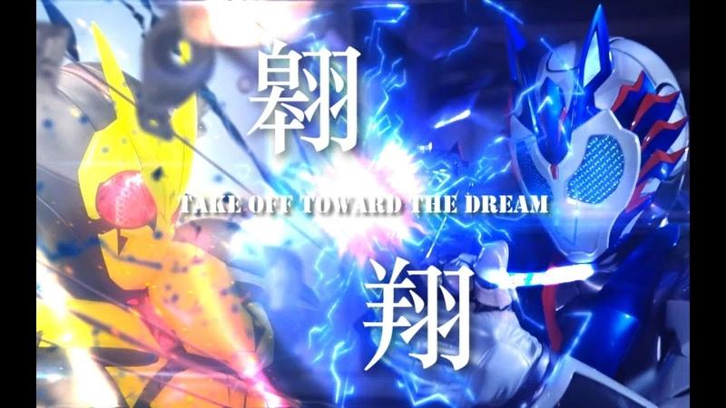 『MAD 混剪』Heisei Kamen Rider『JUMP START』 平成仮面ライダーシ
