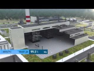 Строительство ТЭЦ в г.Советская Гавань