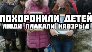 Трагедия в Киеве. 7 детей. Страшный конец. Никто не мог сдержать слёз