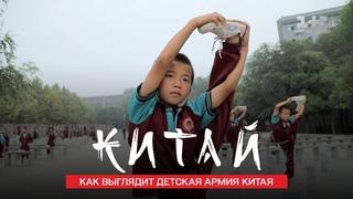 Школа боевых искусств и древний монастырь Шаолинь. Китай. Мир наизнанку 11 сезон 1 серия