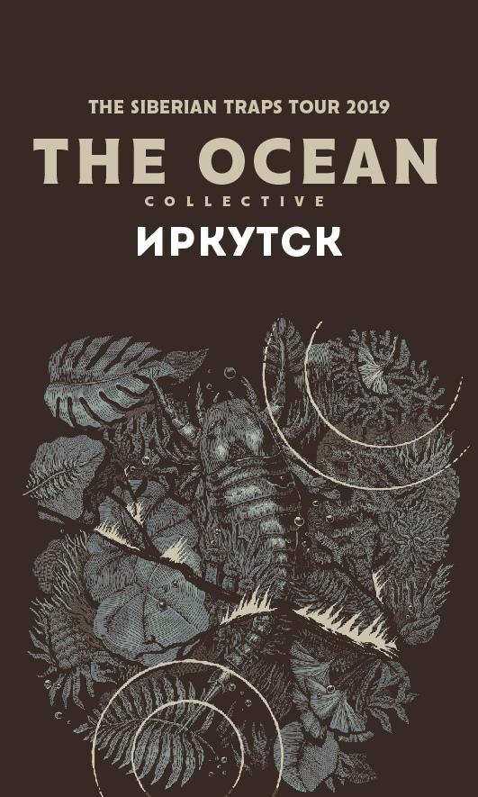 Афиша Красноярск The Ocean / Иркутск / 01.10