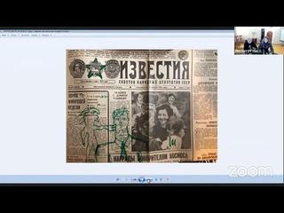 Встреча с Александром Липницким: о наследии семьи, друзей-музыкантов и коллекции древних икон