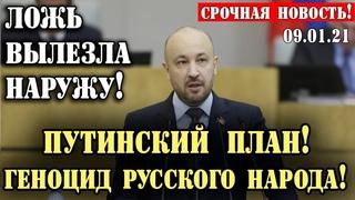 СМЕЛЫЙ МУЖИК РАСКРИТИКОВАЛ Путина и правительство за МИЗЕРНЫЕ ПЕНСИИ В РОССИИ! ПО ТВ НЕ ПОКАЖУТ!